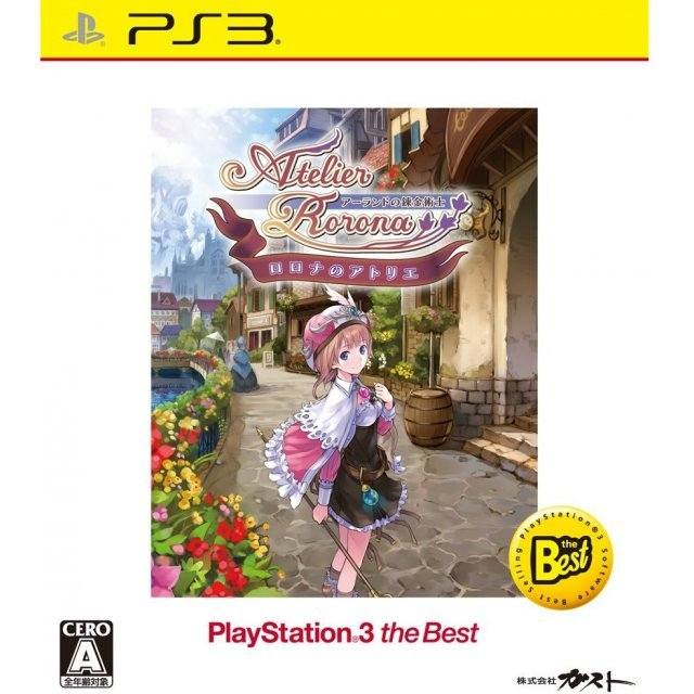 Atelier Rorona: The Alchemist of Arland [Playstation3 the Best Version]