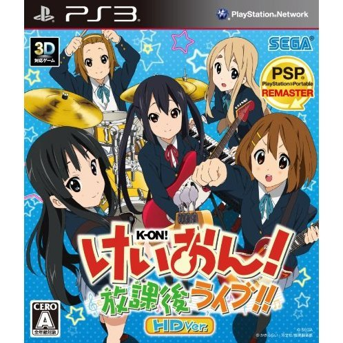 [Análise Retro Game] - K-ON Houkago LIVE - PSP Pa.215795.2