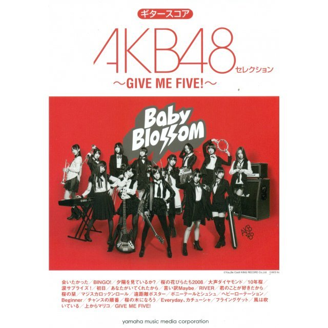 AKB48 Give Me Five Band Score Book