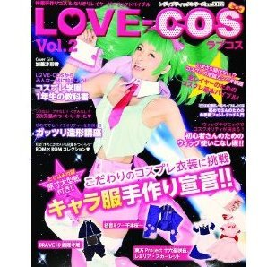 Love Cos Vol.2