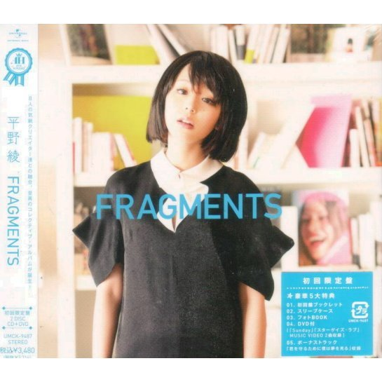 Fragments [CD+DVD Limited Edition]