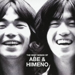 The Best Songs Of Abe & Himeno