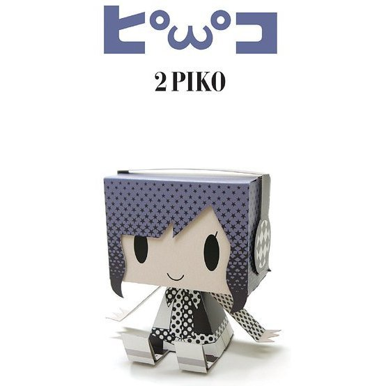 2Piko [Limited Edition]
