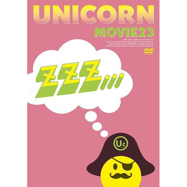 Movie 23 / Unicorn Tour 2011 Unicorn Ga Yatte Kuru Zzz [Limited Edition]
