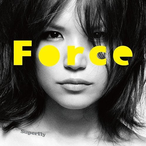 Force [5th Anniversary Edition]