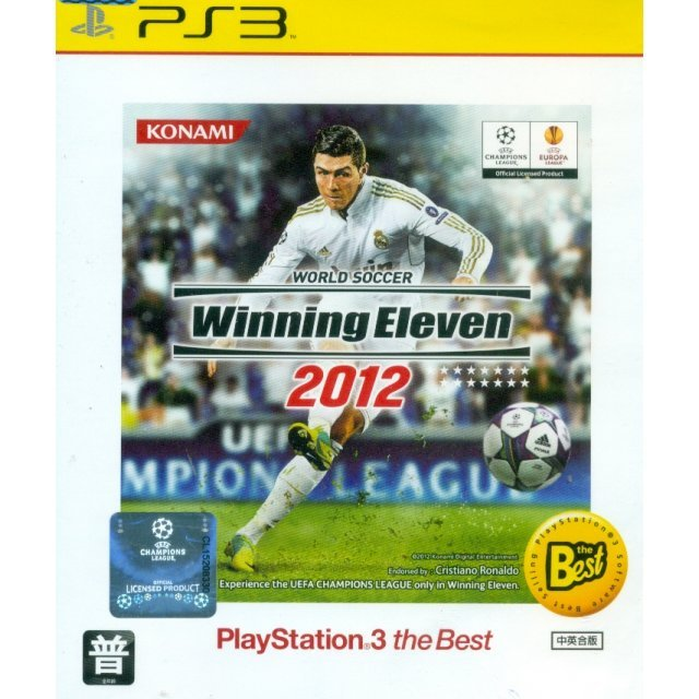 World Soccer Winning Eleven 2012 (PlayStation 3 the Best)