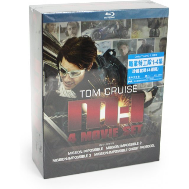 Mission: Impossible [4-Disc Set]