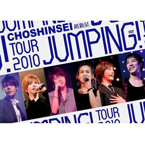 Choshinsei / Supernova Tour 2010 Jumping
