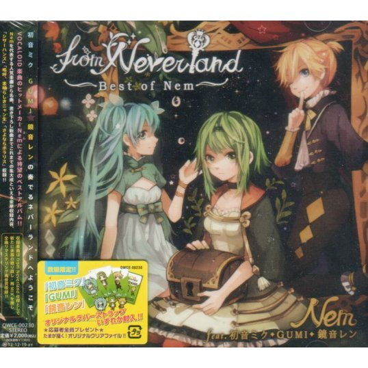 From Neverland - Best Of Nem