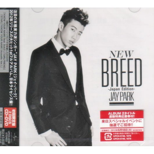 New Breed [CD+DVD Limited Edition]