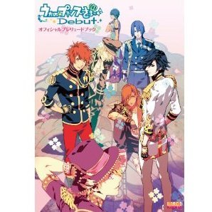 Uta no Prince-sama: Debut Official Prelude Book
