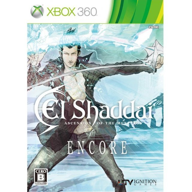 El Shaddai: Ascension of the Metatron [Encore Edition]