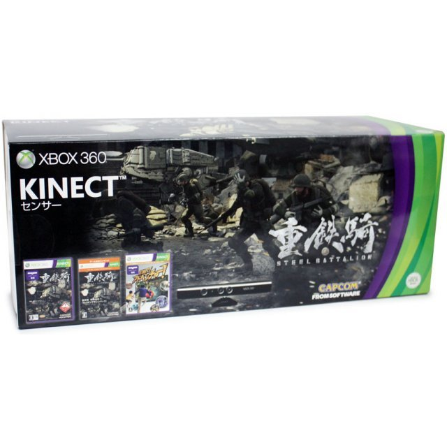 Juutekki: Steel Batallion (w/ Carbon Assassin Pack) [Xbox 360 Kinect Sensor Bundle Set]