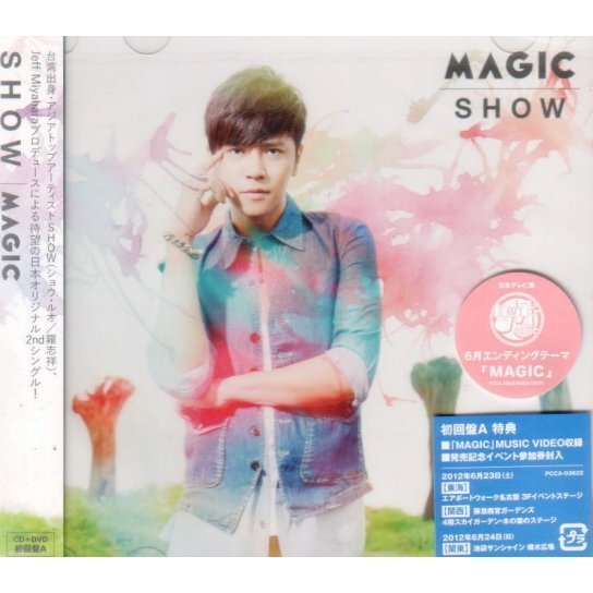 Magic [CD+DVD Limited Edition Type A]
