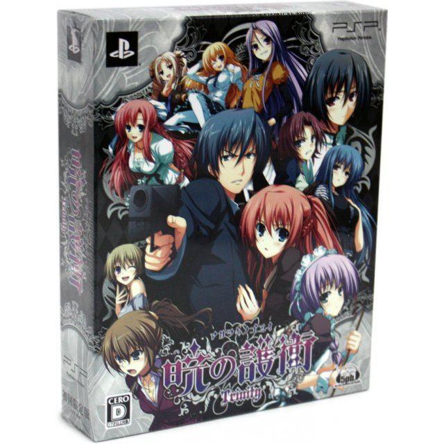 Akatsuki no Goei Trinity [Limited Edition]