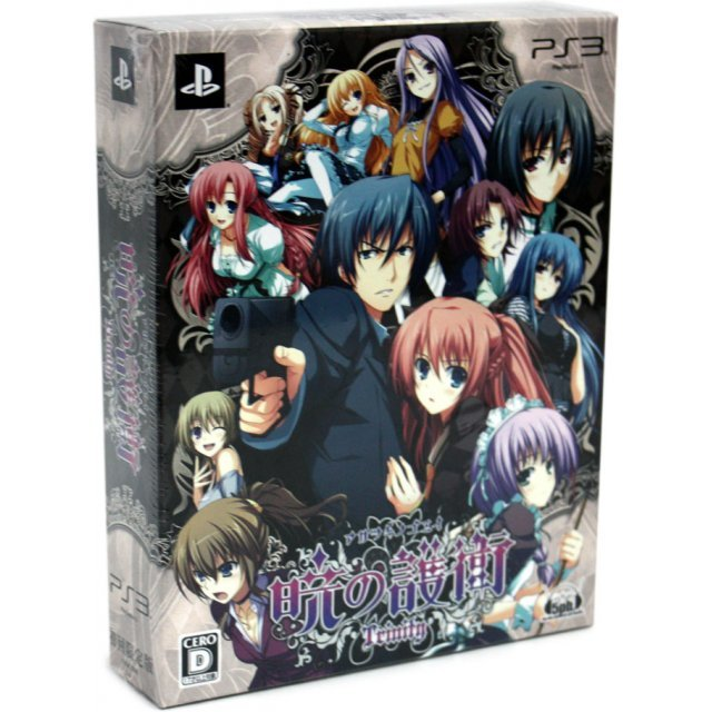 Akatsuki no Goei Trinity [Limited Edition]
