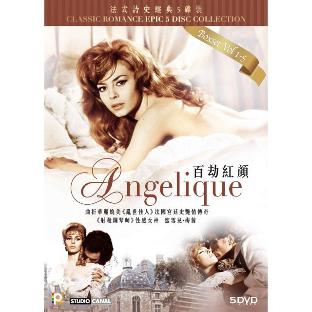 Classic Romance Epic 5 Disc Collection- Angelique