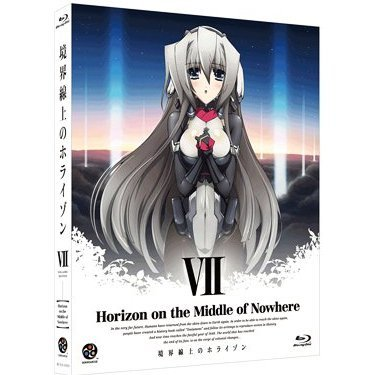 Kyokaisen Jo No Horizon / Horizon On The Middle Of Nowhere 7 [Blu-ray+CD Limited Edition]