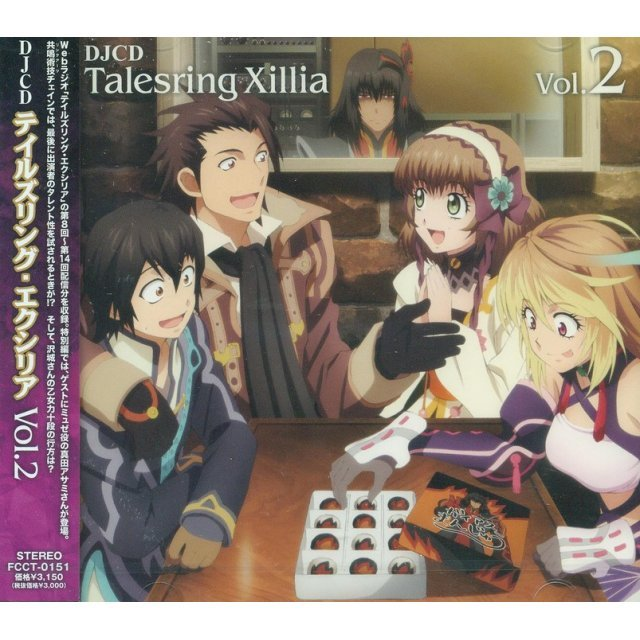 Tales Ring Xillia DJCD Vol.2