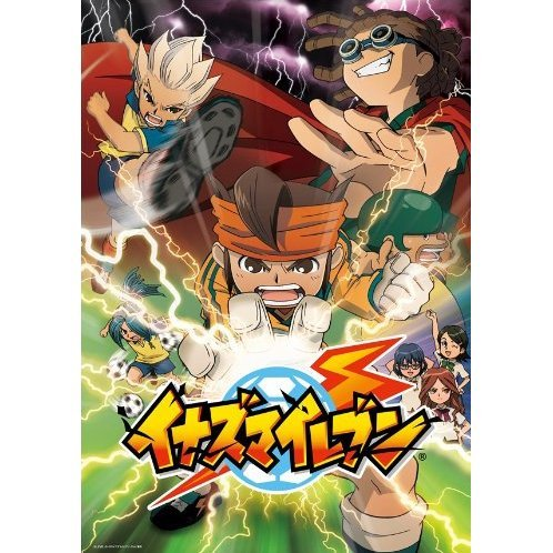 Inazuma Eleven DVD Box 1 Football Frontier Edition [Limited Edition]