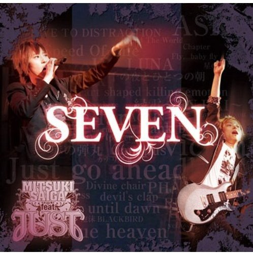 Just Best Album Seven
