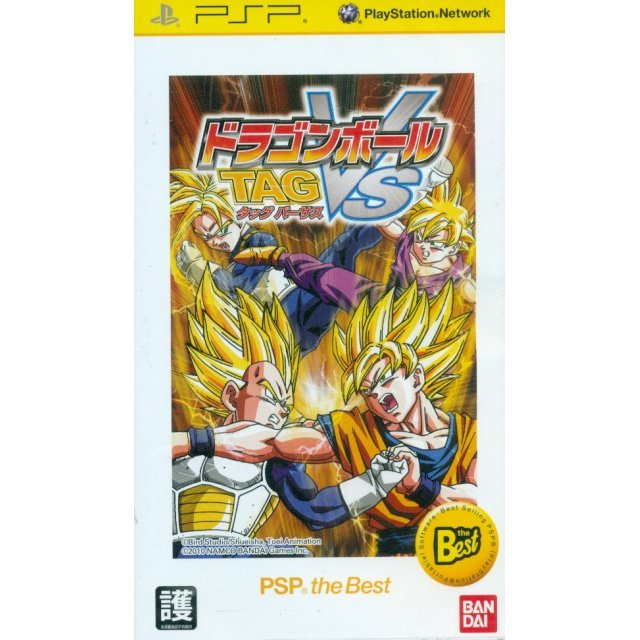 Dragon Ball Z: Tenkaichi Tag Team (PSP the Best)
