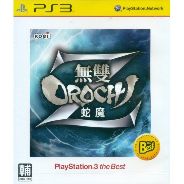Musou Orochi Z (PlayStation3 the Best) (Chinese Version)