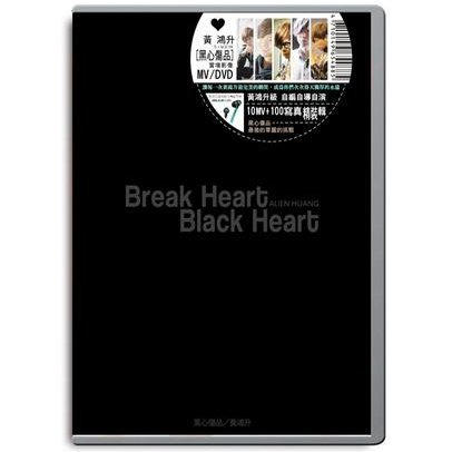 Break Heart, Black Heart [MV/DVD]