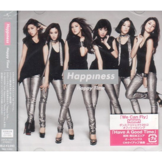 Happy Time [CD+DVD Limited Edition]