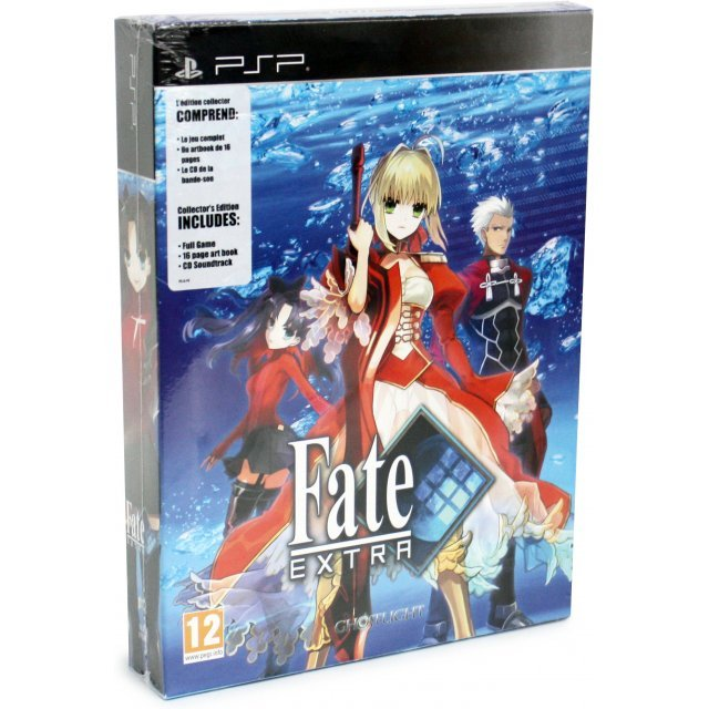 Fate/Extra (Collector's Edition)