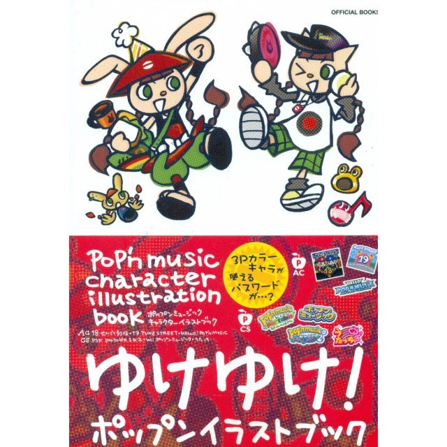 Pop N Music Character Illustration Book AC18