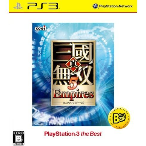 Shin Sangoku Musou 5 Empires (PlayStation3 the Best) [New Price Version]