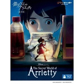 The Secret World Of Arrietty / The Borrower Arrietty