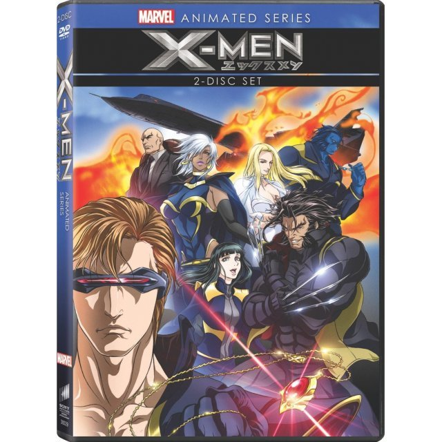 Marvel X-Men: Animated Series