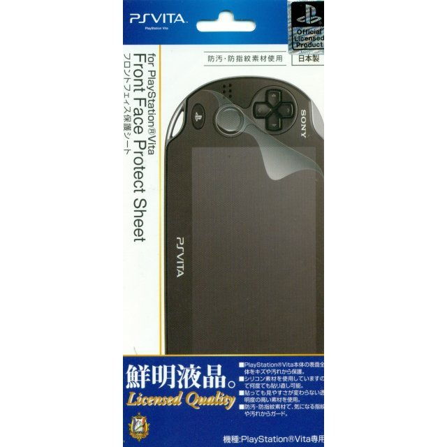 Front Face Protective Sheet for PlayStation Vita