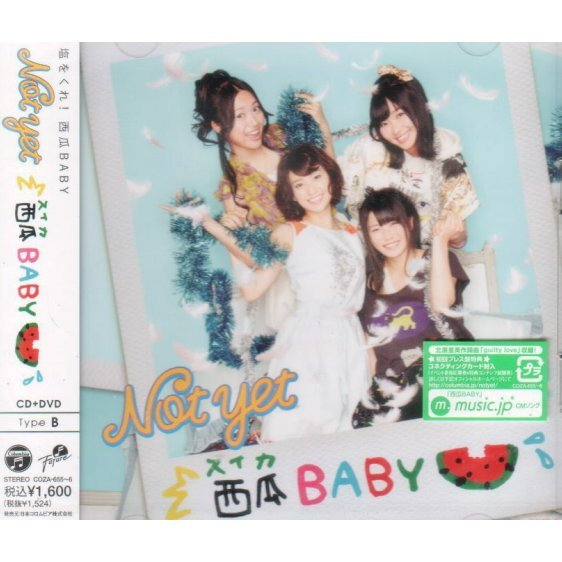 Suika Baby [CD+DVD Type B]