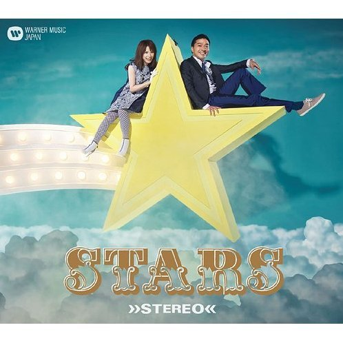Stars [CD+DVD Limited Edition]
