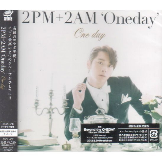 One Day [Limited Edition Type G Chansung Solo Jacket]