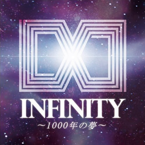 Infinity - 1000 Nen No Yume (Animelo Summer Live 2012 - Infinity - Theme Song) [CD+DVD]