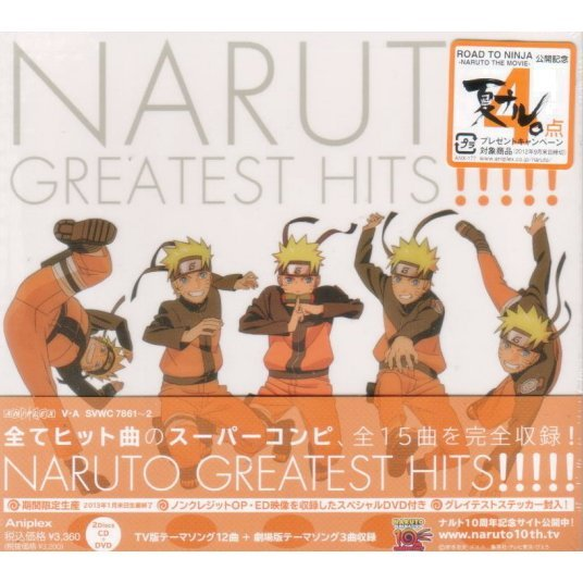Naruto Greatest Hits [CD+DVD Limited Pressing]
