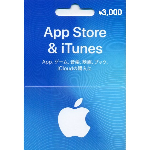 iTunes 3000 Yen Gift Card | iTunes Japan account digital