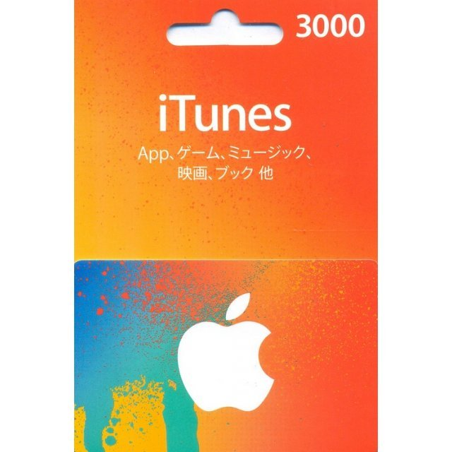 iTunes Card (3000 Yen / for Japan accounts only)