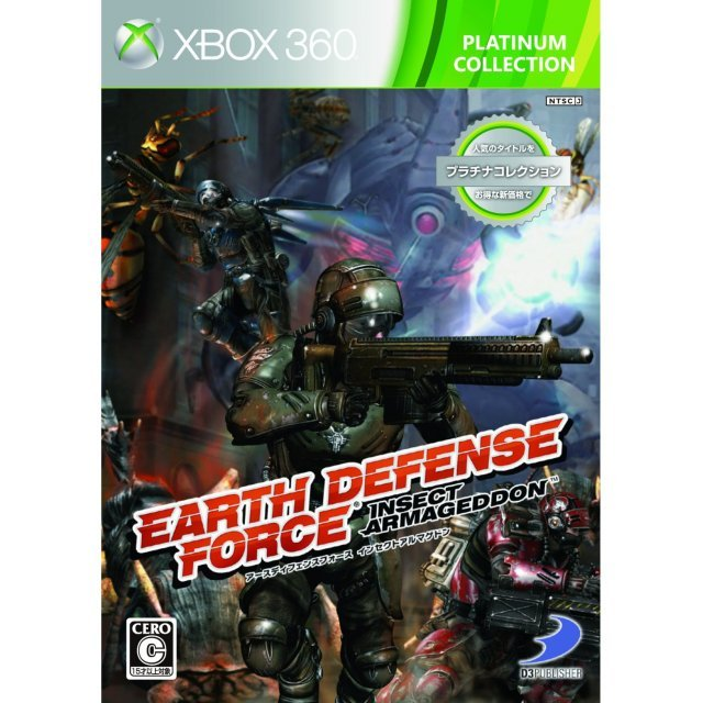 Earth Defense Force: Insect Armageddon (Platinum Collection)