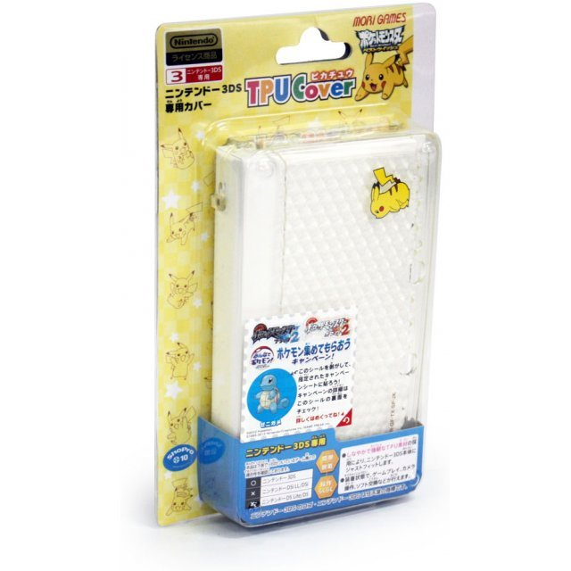 TPU Cover for Nintendo 3DS [Pikachu S Version]