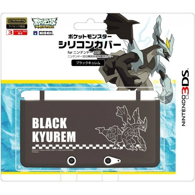 Pocket Monster Silicon Cover for Nintendo 3DS (Black Kyurem Version)