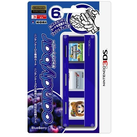 Candybar for Nintendo 3DS [Blue Berry Version]