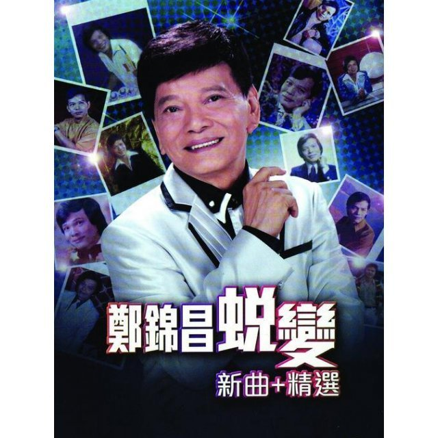 Cheng Kam Cheong New + Best Selection [2CD]