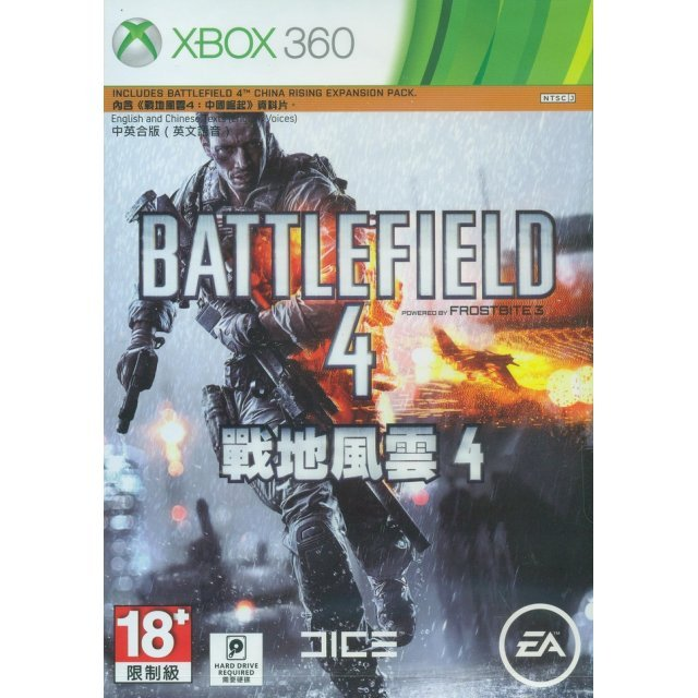 Battlefield 4 (Chinese Packing)
