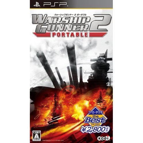 Warship Gunner 2 Portable [Koei Tecmo the Best Version]