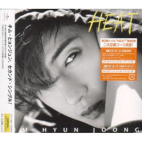 Heat [CD+DVD Limited Edition Type A]
